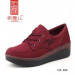 BX129-926 红色 时尚休闲女鞋