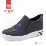 BX208-141 灰色 时尚休闲女鞋