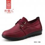 BX033-186  红色  舒适休闲妈妈鞋
