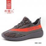BX088-840 灰色 时尚舒适休闲女鞋