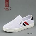BX323-008 白色 时尚舒适休闲女网鞋