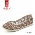BX221-078 棕色 时尚舒适休闲女网鞋