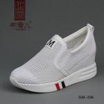 BX038-206 白色 镂空时尚舒适女网鞋