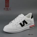 BX109-237 黑色 时尚舒适网洞小白鞋
