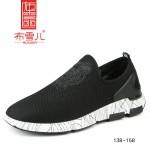 BX138-158 黑色 早秋时尚透气休闲男鞋