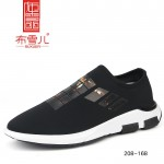 BX208-168 黑色 (9.4特惠活动)时尚舒适休闲男鞋