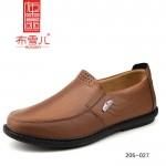 BX205-027 驼色 时尚休闲男鞋