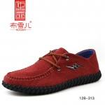BX128-313 桔色 时尚休闲男鞋
