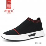 BX026-248 红色 时尚运动风休闲男鞋