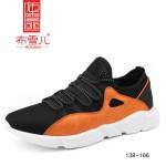 BX138-166 桔色 (飞织)时尚透气舒适休闲男鞋