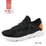 BX138-165 黑色 (飞织)时尚透气舒适休闲男鞋