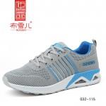 BX032-115 浅灰 运动休闲舒适男鞋
