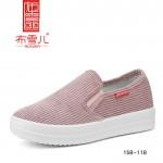 BX158-118 粉色 轻便时尚休闲女单鞋