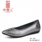 BX101-247 灰色 潮流舒适休闲女鞋