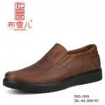 BX260-059 咖啡色 商务时尚镂空休闲男鞋