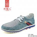 BX137-035 兰色 时尚休闲男鞋