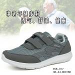 BX358-017 灰色 透气舒适中老年健步鞋男网鞋