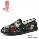 BX106-027 蓝色 潮流舒适休闲男鞋