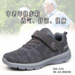 BX305-016 深灰 透气舒适中老年健步鞋男网鞋