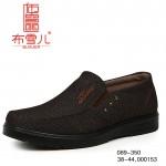 BX089-350 咖啡色 舒适休闲中老年男鞋