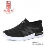 BX280-105 黑色 运动舒适休闲女鞋