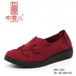 BX094-030 红色 舒适中老年女鞋