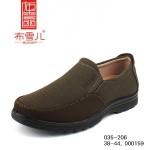 BX035-206 棕色 时尚休闲男鞋