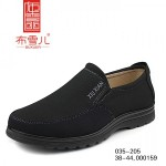 BX035-205 黑色 时尚休闲男鞋