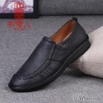 BX112-111 黑色 商务时尚休闲男鞋
