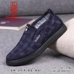 BX231-176 兰色 【大棉】时尚休闲男棉鞋