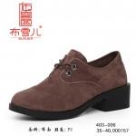 BX403-006 卡其 粗跟时尚女士单鞋