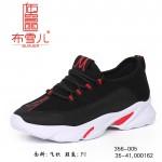 BX356-005 黑红 运动舒适休闲女鞋