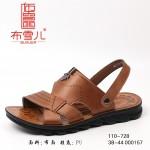 BX110-728 咸菜  舒适休闲男士凉鞋