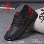 BX318-375 黑红 舒适休闲男士网鞋