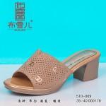 BX510-009 金色 时尚奢华女士拖鞋