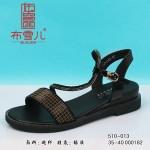 BX510-013 黄色 时尚奢华女士凉鞋