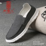 BX368-033 黑色(郑州专供) 青春时尚休闲布鞋