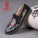 BX106-058 黑色 中国风【面具人生】潮流舒适男单鞋