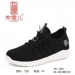 BX151-057 黑色 运动舒适休闲女鞋