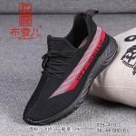 BX035-410 黑红色 舒适时尚休闲男椰子鞋