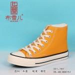 BX331-187 黄色 潮流舒适女士帆布鞋