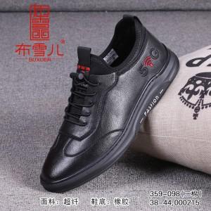 BX359-098 黑色 【二棉】 时尚商务休闲男棉鞋