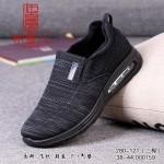 BX280-121 灰色 【二棉】时尚舒适休闲男棉鞋
