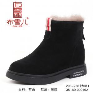 BX208-258 黑色 【大棉】时尚休闲女棉靴