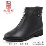 BX255-190 黑色 【二棉】时尚休闲女棉靴