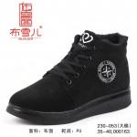 BX230-053 黑色 【大棉】舒适时尚休闲女棉鞋