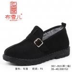 BX367-053 黑色 【厚二棉】舒适时尚休闲女棉鞋