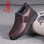 BX517-007 棕色 【大棉】 舒适休闲中老年男棉鞋