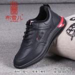 BX280-167 黑红色 【二棉】时尚舒适休闲男棉鞋