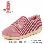 BX151-061 粉色 舒适保暖家居女拖鞋